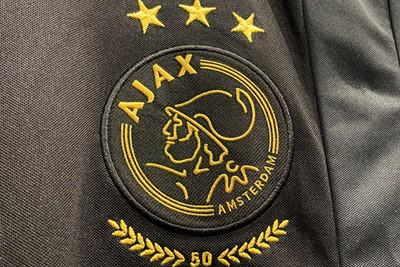 Ajax won 50 jaar geleden voor het eerst de EC1. © Ajax Life
