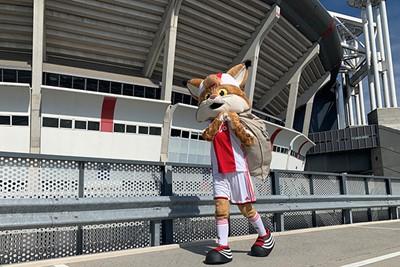 Op naar het postkantoor! © Ajax Kids Club