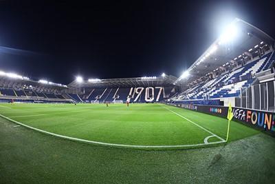 De entourage heeft weinig met Champions League te maken... © Pro Shots