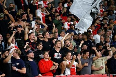 'Voor wie? Voor Ajax Amsterdam!' © De Brouwer