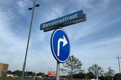 Barcelona?! Dat klinkt als een Europees avondje! © Ajax Life